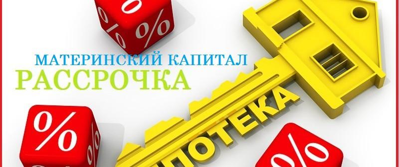 ЖК Видный, г. Краснодар, продажа квартир